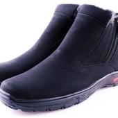 Зимние черные термо ботинки- Львов, две молнии по бокам.40-26.5 см.