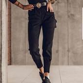 брюки -джогеры замша универсал S-M, M-L, суперстильные