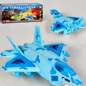 Очень красивый военный Самолёт со светом, звуком, сам ездит ,в коробке