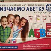 Навчальний набiр 4+(пiдготовка до школи)Абетка