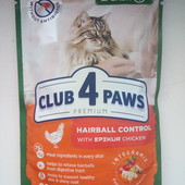 Консервы для кошек Club 4 paws Epicur для выведения шерсти - 10 шт.+1 в подарок!
