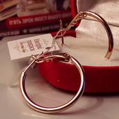Очаровательные серьги- кольца , медзолото, позолота 18 к,диаметр 3 см