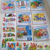Развиваем наших деток!!! Развивающие карточки для деток дошкольного возраста.