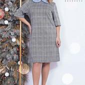 Женское платье премиум качества, размер 50.