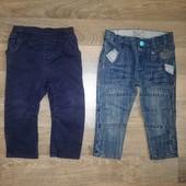 Две пары отличных штанишек