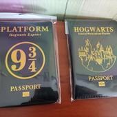 Обложка на паспорт стиле гарри Поттер Хогвардс и Платформа 9 3/4