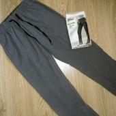Крутые женские спортивные штаны Crivit Sports р.42 евро