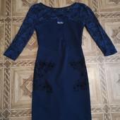 Платье с дорогой ткани