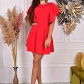 Вау! Шикарное женское платье