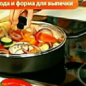 Сковорода жароварка 26 см