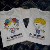 Класні футболочки на дітвору 1-2 р.