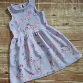 Красивенное платье сарафан для девочки
