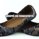 Мегаудобные!!! Женские легкие туфли балетки! Последние!!!