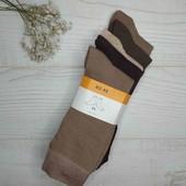 Все по 49! Набор шикарного качества 5шт хлопковых носков OVS, p.43-46