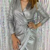 Нарядное платье на запАх, длина по колено, талия на резинке, рукав 3/4.