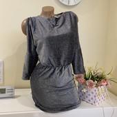 Мега красивое платье люрекс ! С разрезиками на плечиках ооочень шикарное