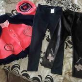 штаны и кимоно с беретом