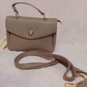 Стильная женская сумочка, сумка, клатч новая, цвет бежевый