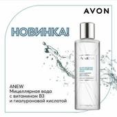 """Мицеллярная вода Avon Anew """"Возрождение"""", 200мл"""