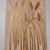 """Авторская картина """"золотой камыш"""" р.25на35см, интересное дизайнерское"""