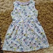 Два плаття,одним лотом!!!