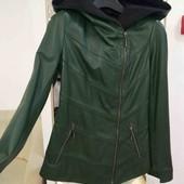 Куртка шкіряна❤️з капішоном