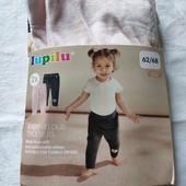 Lupilu набор велюровых штанишек 62-68 см
