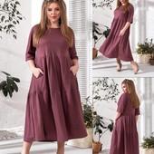 Длинное платье. Батал. 54-56. 56-58