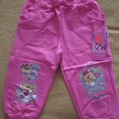 Детские качественные спортивные штаны с начёсом для девочки 86р.,98размер,Турция,УП-10%