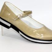 Бежево-золотистые нарядные туфли Tom.m для девочки р.37