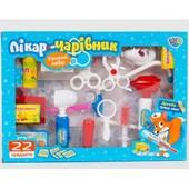 Набор доктора от производителя Limo Toy 22 предмета