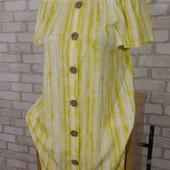 Платье плечи-резинка рубчик солнечное 44-46