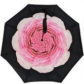 Зонт наоборот, зонт обратного сложения, ветрозащитный зонт up-brella, антизонт, зонт перевертыш