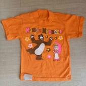 футболка в сад