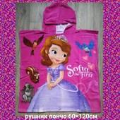 Полотенце пончо, рушник з капюшоном Принцесса Сoфи