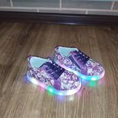 Качественные красивые кроссовки кеды LED, есть змейка. 22-27р.