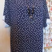 Шикарная эффектная блузка на красивые формы. Состояние отличное!