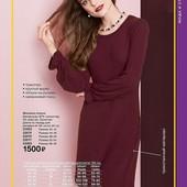 Платье Avon. Размер 48/50(L/Xl)