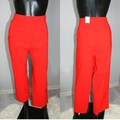 Качество! Стильные летние брючки от итальянского бренда Venezia Jeans, р. 22+