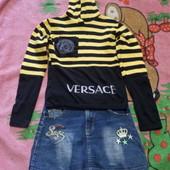 Реглан с капишоном и юбка джинс