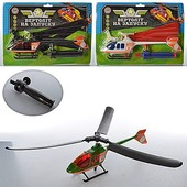 Вертолет на запуск на планшетке 34*25.5см