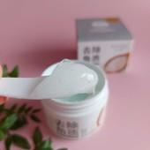 Пилинг-скатка для лица с экстрактом риса Bioaqua Brightening & Exfoliating Gel, 140г