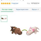 Вывернушка мягкая игрушка ZooPrяtki 2 в 1 Кот-Собака 12 см