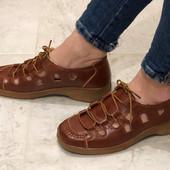 Туфли - босоножки на широкую ножку