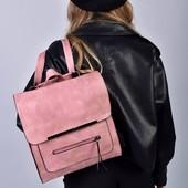 Стильний жіночий рюкзак якість супер 263924