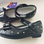 Шара!Мягусенькие туфельки Apawwa-26,27,28