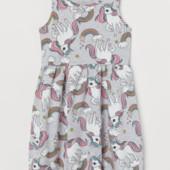 ♥吉-H&M новое платье с единорогами р.8-10- !♥
