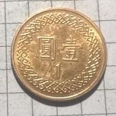 Монета Тайваня 1 юань