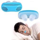 Устройство от храпа антихрап LD W-49 Anti Snoring