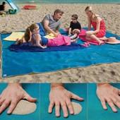 Пляжный коврик подстилка анти песок 200х200 см